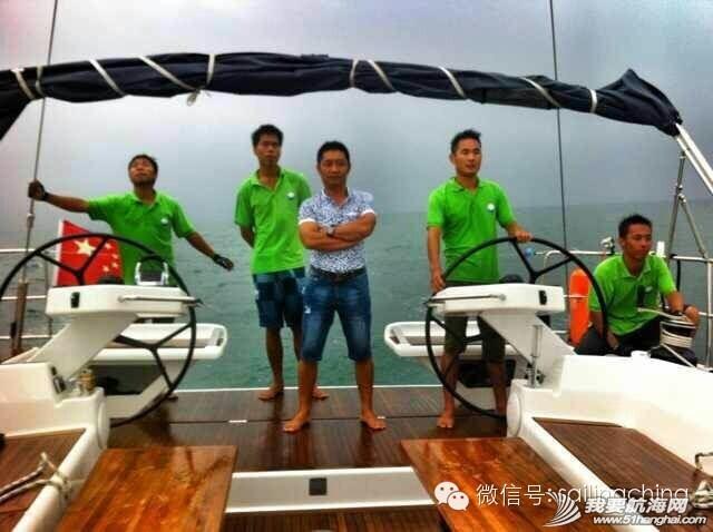 """中国海,汉斯 汉斯575 """"梦雪号""""船东孟学先生谈环中国海的体会 0.jpg"""