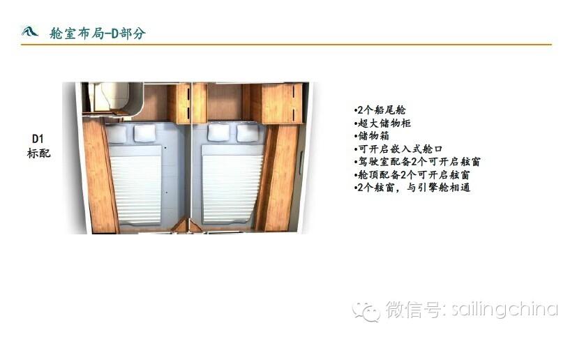 外观设计,汉斯,潮流,优雅,最好 汉斯505手册详解 0.jpg