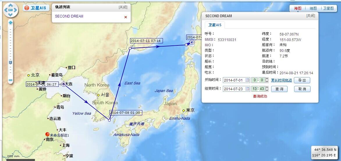 第二梦想号,Second,Dream,帆船,航海 第二梦想号最近一个月的航迹 1.jpg