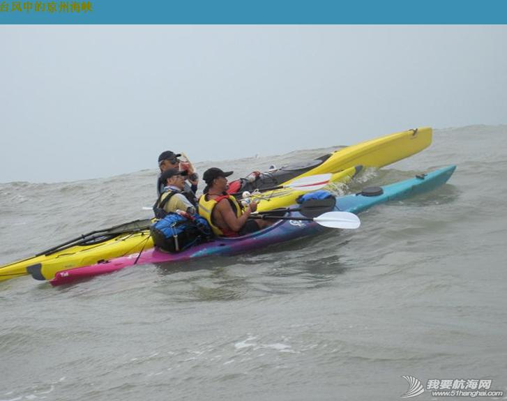 琼州海峡,海南岛,独木舟,策划人 闪米特召集---2010年10月户外探险独木舟横渡琼州海峡(失败) 4.png