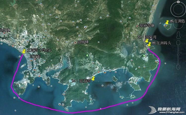 中国首次独木舟成功环海南岛活动纪实---梦想的力量 2527082340925689105.jpg
