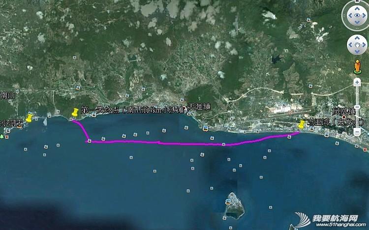 中国首次独木舟成功环海南岛活动纪实---梦想的力量 584342051668744195.jpg