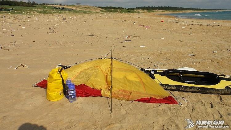 中国首次独木舟成功环海南岛活动纪实---梦想的力量 48132221034919512.jpg