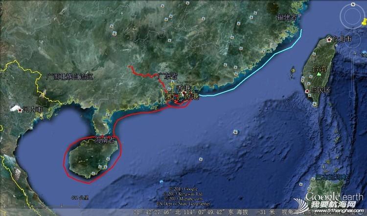 纯人力独木舟环西太平洋:中国段 广东珠海--海南海口 3278620528825738652.jpg