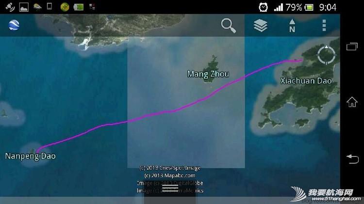 纯人力独木舟环西太平洋:中国段 广东珠海--海南海口 6597996654960096419.jpg