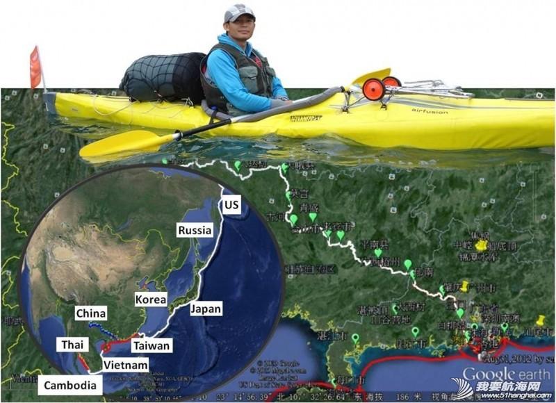 珠江,西太平洋,独木舟,自行车,水资源 闪米特:2014年水上活动第一季----完漂珠江2200公里浪尖传奇 6dfcef84b199f4ac08502a71b3dc9ecd_b.jpg