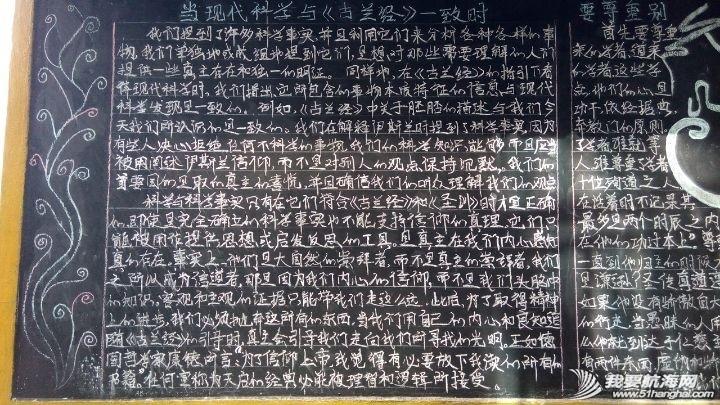 珠江,西太平洋,独木舟,自行车,水资源 闪米特:2014年水上活动第一季----完漂珠江2200公里浪尖传奇 56a3845d2917aeaa55857c8dc1cea56c_b.jpg