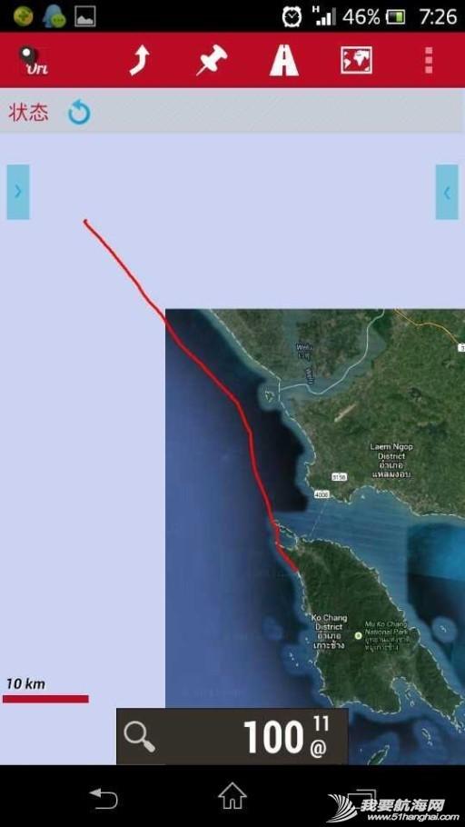 西太平洋,独木舟,吉利,纪实,澳门 独木舟环西太平之:泰柬1000公里穿越-纪实(游记更新中) f174f61c4d59587b571474c4384e11ec_b.jpg