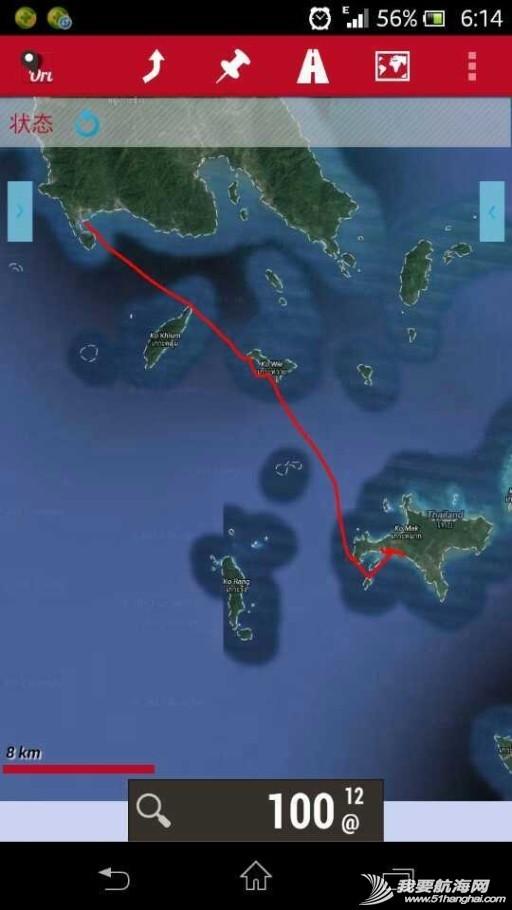 西太平洋,独木舟,吉利,纪实,澳门 独木舟环西太平之:泰柬1000公里穿越-纪实(游记更新中) 71b01d8801ba1ef3ca5c4374a30e4c0e_b.jpg