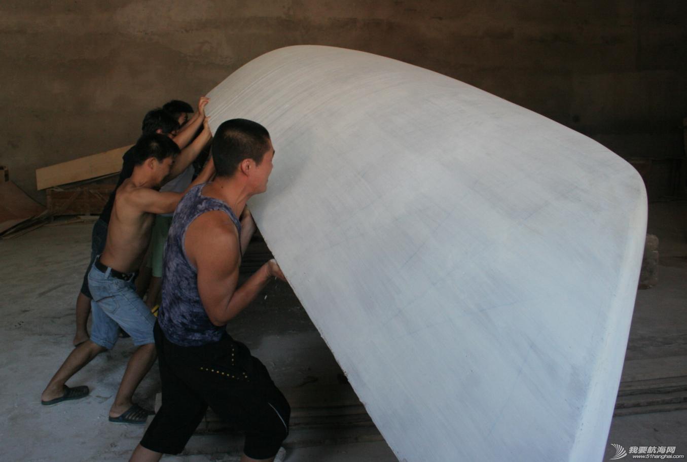 帆船 GR-750帆船船壳8月25日完成翻身 8.jpg