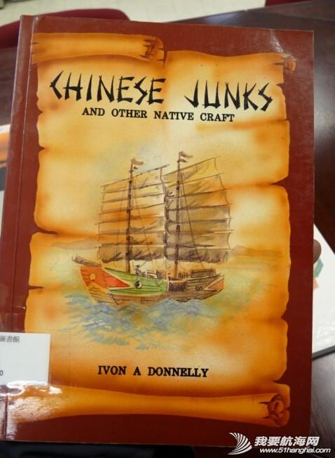 郑和下西洋,航海技术,梁思成,外国人,中国 抢救中式帆船文化(一)西方的研究 002QS6qNty6LnhI8CsY3c.jpg