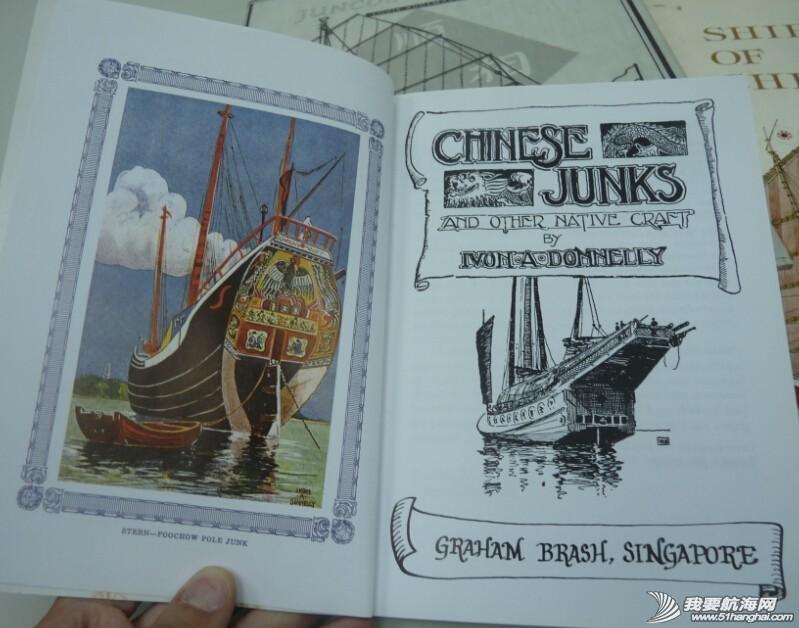 郑和下西洋,航海技术,梁思成,外国人,中国 抢救中式帆船文化(一)西方的研究 002QS6qNty6Lni0dY62fe.jpg