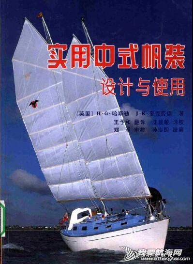 郑和下西洋,航海技术,梁思成,外国人,中国 抢救中式帆船文化(一)西方的研究 002QS6qNty6LnkAe6ZQa2.jpg