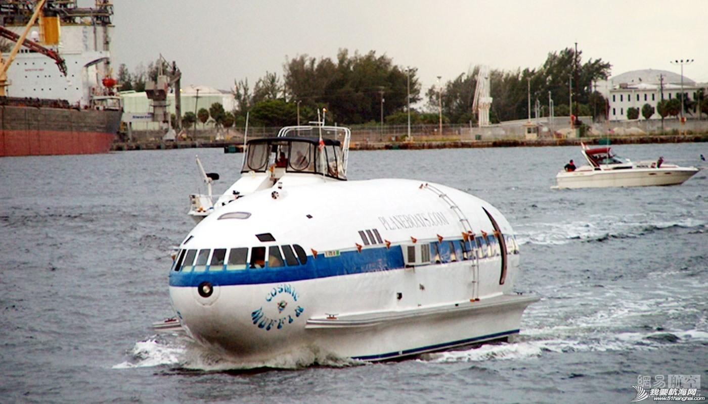 经典客机下海 变身豪华游艇 9KSU3ONM59R80001.jpg