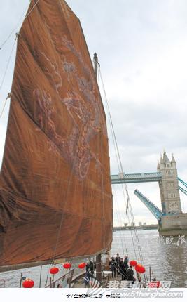 中国,伦敦,帆船 2012中国仿古帆船伦敦撑奥运