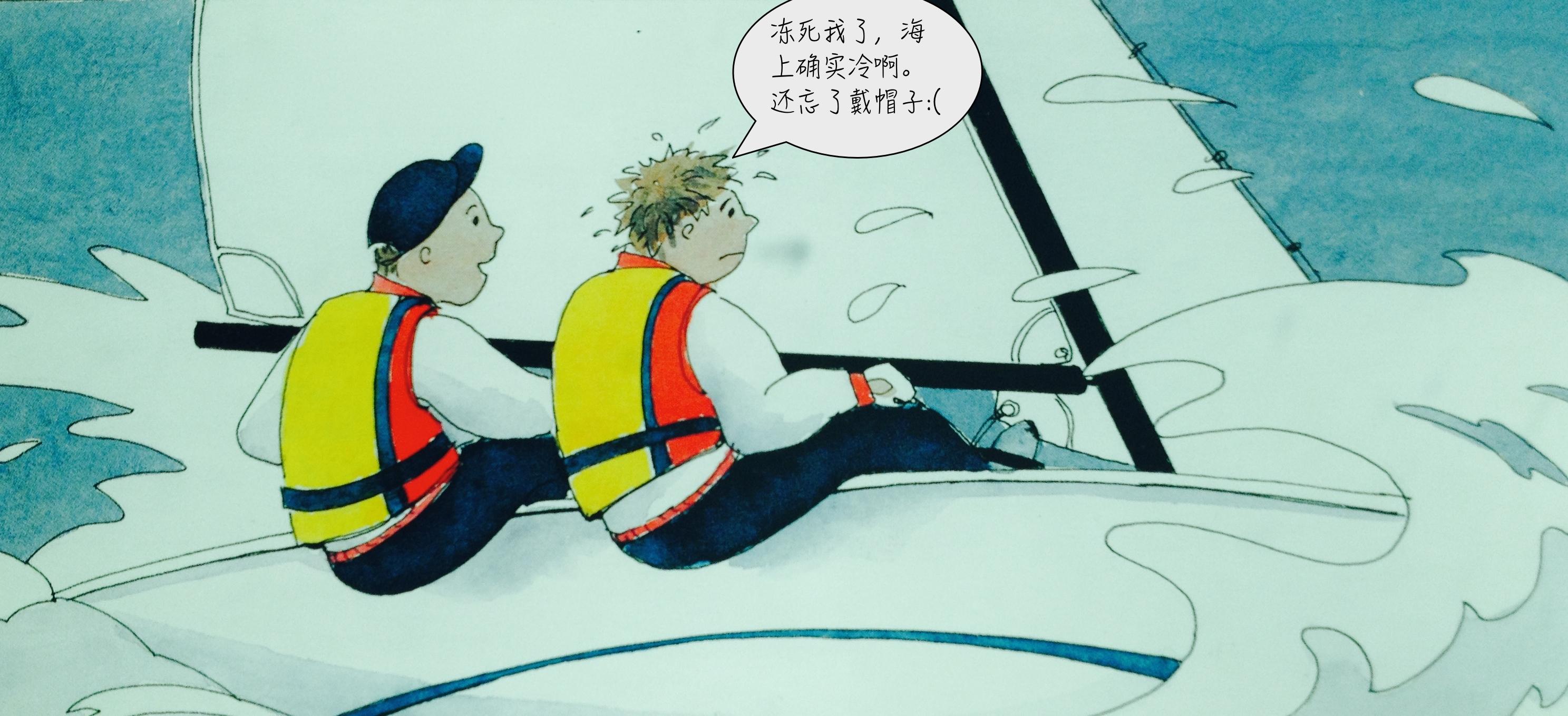 俱乐部,救生衣,防水盒,装备,帆船 刚开始你并不需要购买一大堆昂贵的航海装备,可以借用俱乐部提供的保暖服和救生衣。 3d.jpg
