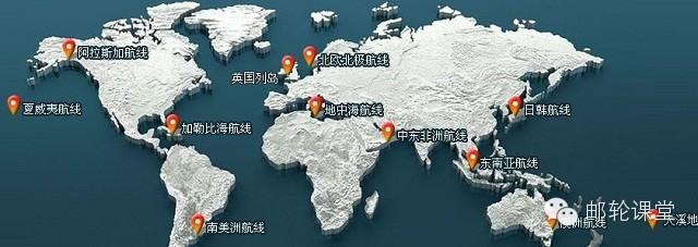 观光 全球邮轮航线及最佳观光时间推荐 640.jpg