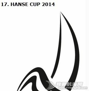 第17届德国汉斯杯HanseCup帆船赛在德国北部美丽的度假胜地吕根岛扬帆开赛。 1.png