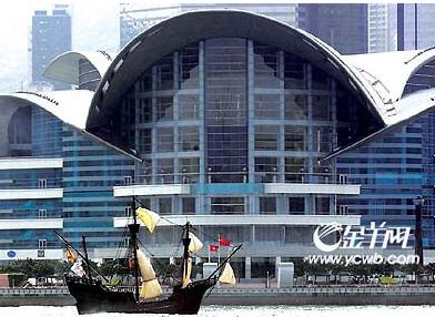 """维多利亚港,西班牙,海运大厦,海港城,香港 人类首艘环球航行帆船的复制品""""维多利亚""""号驶入香港维多利亚港 15.png"""
