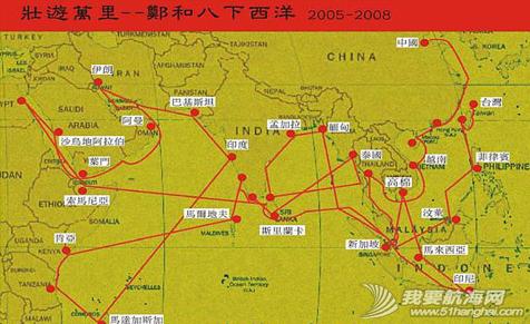 中国,台湾,而且,帆船,故事 中国台湾探險家造仿古船將循鄭和八下西洋 4.png
