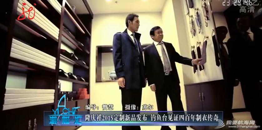视频,《游艇汇》,宋坤,回首,环球路 视频:《游艇汇》 宋坤 回首环球路(上) 20140831 9.png