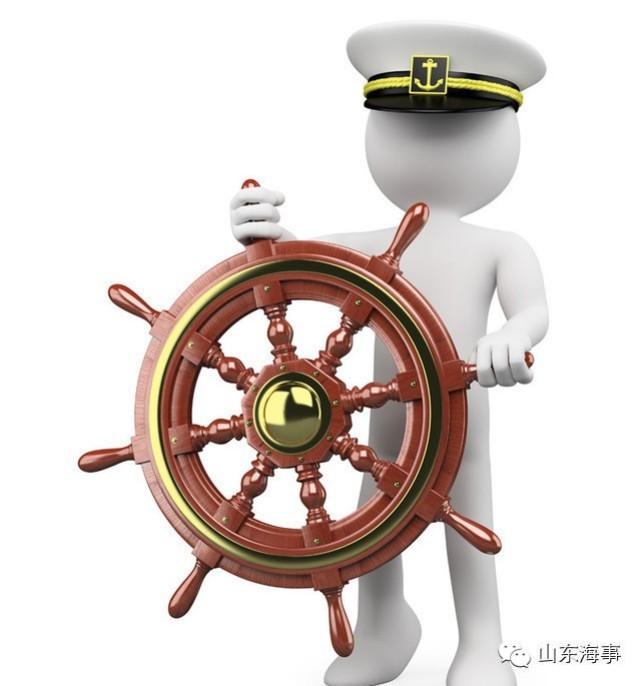 知识 【航海知识】大副在看水尺计算货物重量应特别注意什么? 0.jpg