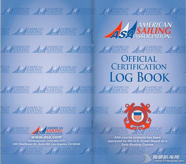 美国帆船协会学员课程概要 21.png