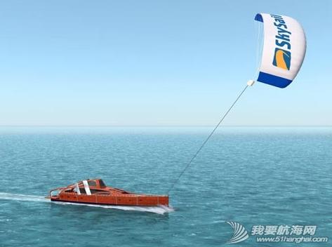 委内瑞拉,路透社,有限公司,大西洋,波士顿 现代风帆--德新型环保船 3.png