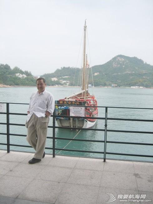 太平公主,博物馆,航海家,香港,中国 太平公主号复原帆船停在香港赤柱海事博物馆码头 3.jpg