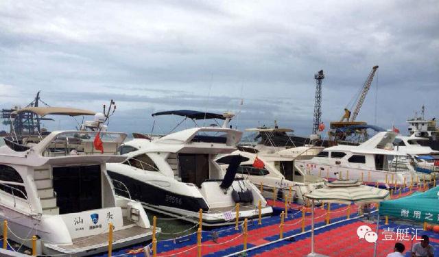 汕头市,服务业,海洋 携手发展海洋服务业,汕头市游艇协会正式成立 640.jpg