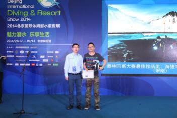 水下摄影,中国 你身边的水摄高手--第二届中国水下摄影大赛获奖作品 640.jpg