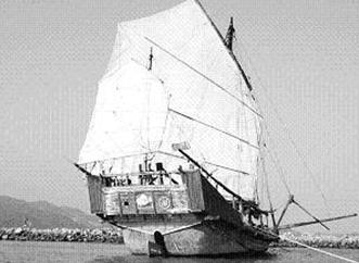郑和下西洋,造船厂,南海,北海,珠海 百年古广船重归故里 13.png