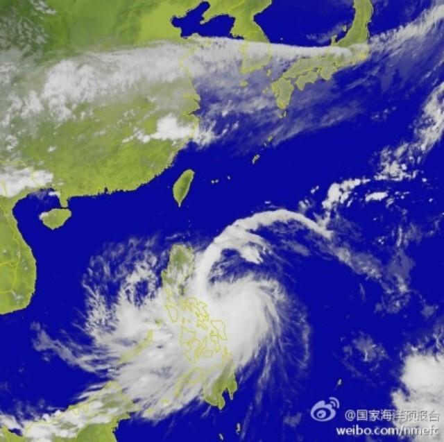 """热带风暴,凤凰 第16号热带风暴""""凤凰"""" 0.jpg"""