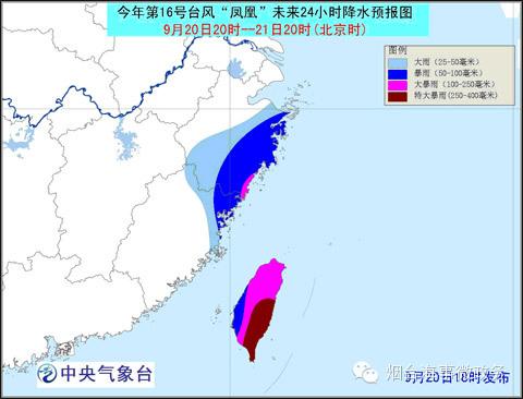 """巴士海峡,台湾海峡,台风影响,热带风暴,黄岩岛 【台风】""""凤凰""""即将登陆台湾 0.jpg"""