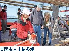太平公主号安抵旧金山 仿明清古帆船 69天完成壮举 3.png