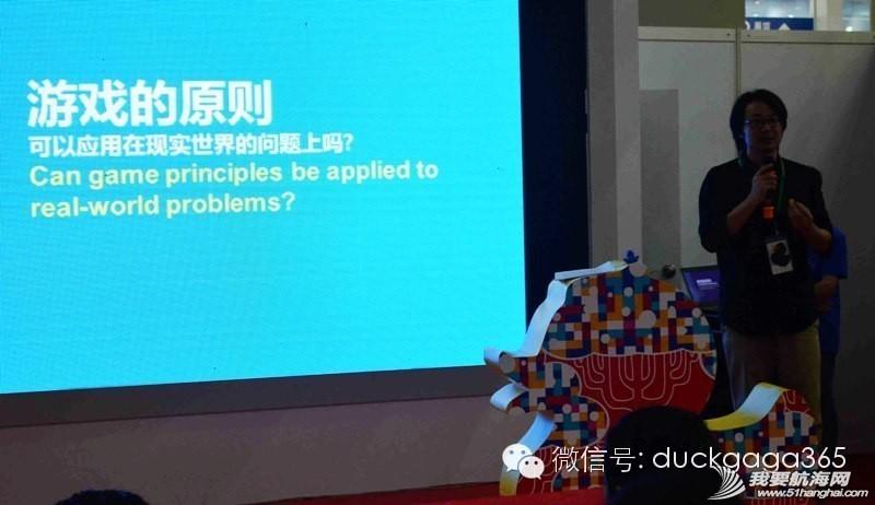 """漂流,小鸭 """"小鸭爱漂流""""公益APP在慈展会成功发布 0.jpg"""