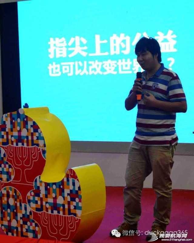"""漂流,小鸭 """"小鸭爱漂流""""公益APP在慈展会成功发布 640.jpg"""