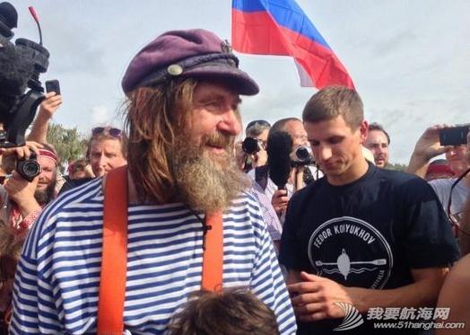 俄漢划艇162日橫渡太平洋 打破世界紀錄 2.png