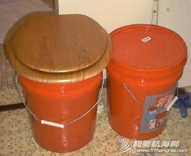 帆船 GR-750帆船:如厕方案 Toilet-system.jpg