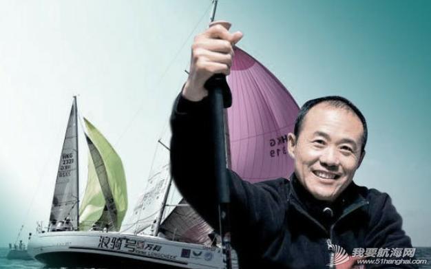 澳大利亚,积极参与,深圳创业,董事长,年轻人 万科董事长王石表示喜欢帆船并不是为了宣传企业 1.png