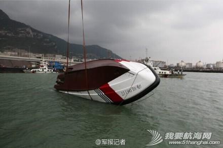 """不倒翁,国产 首艘国产""""海上不倒翁""""海巡船完成360度翻转试验 55e30034d4dd467.jpg"""