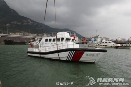 """不倒翁,国产 首艘国产""""海上不倒翁""""海巡船完成360度翻转试验 7b0e2015600795d.jpg"""