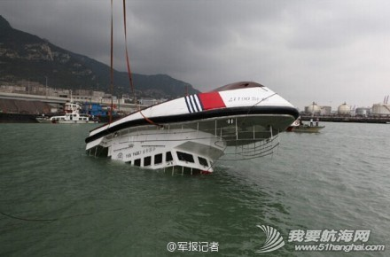 """不倒翁,国产 首艘国产""""海上不倒翁""""海巡船完成360度翻转试验 57eca5587aa30b8.jpg"""