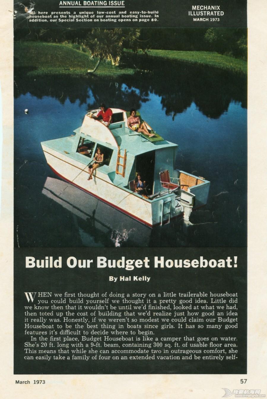 家庭游艇设计方案 boat1.jpg