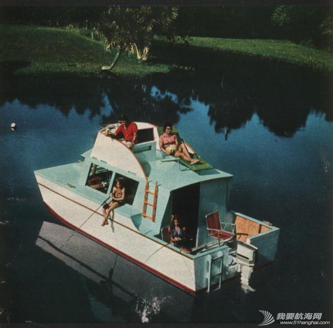 家庭游艇设计方案 boat2.jpg