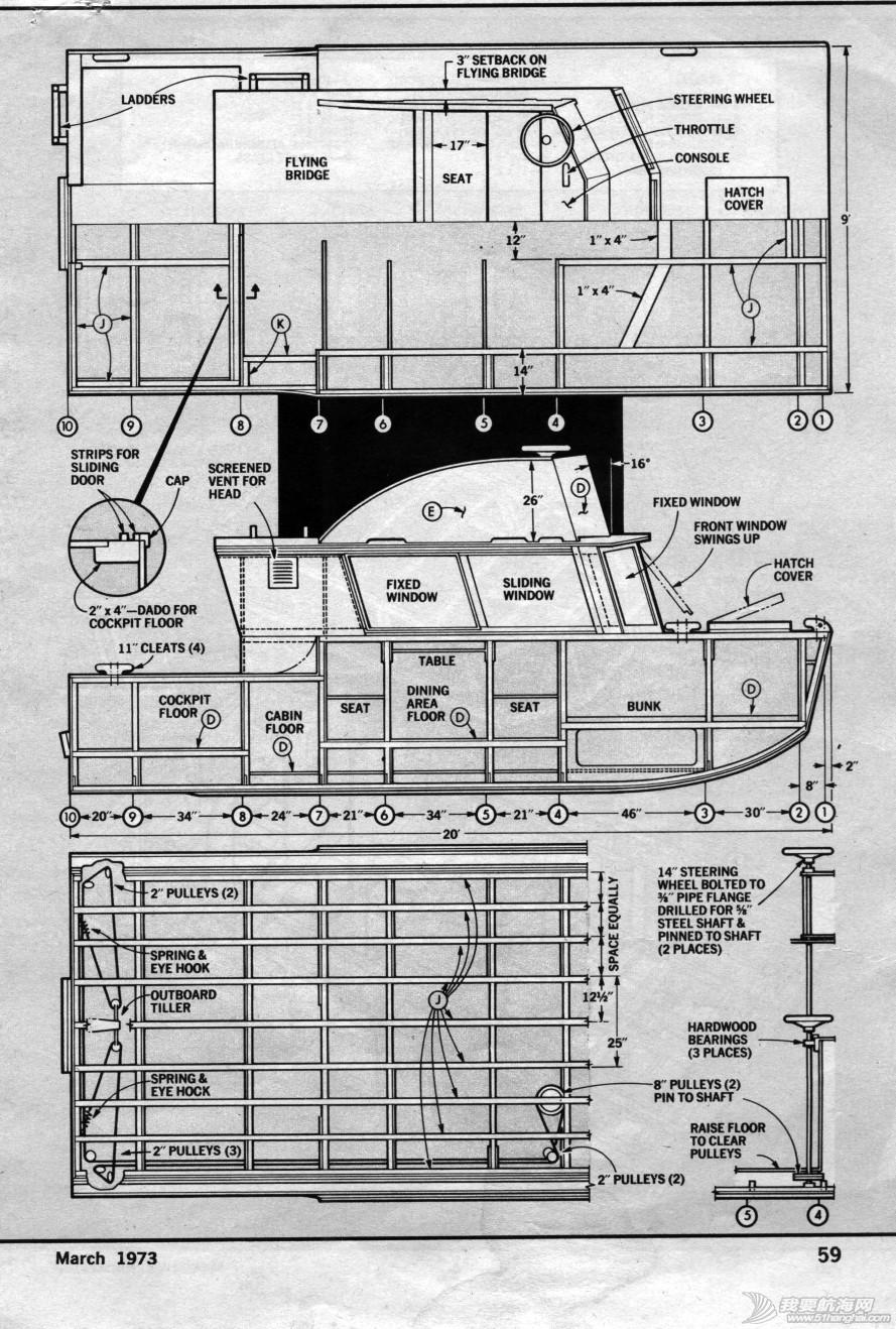 家庭游艇设计方案 boat4.jpg