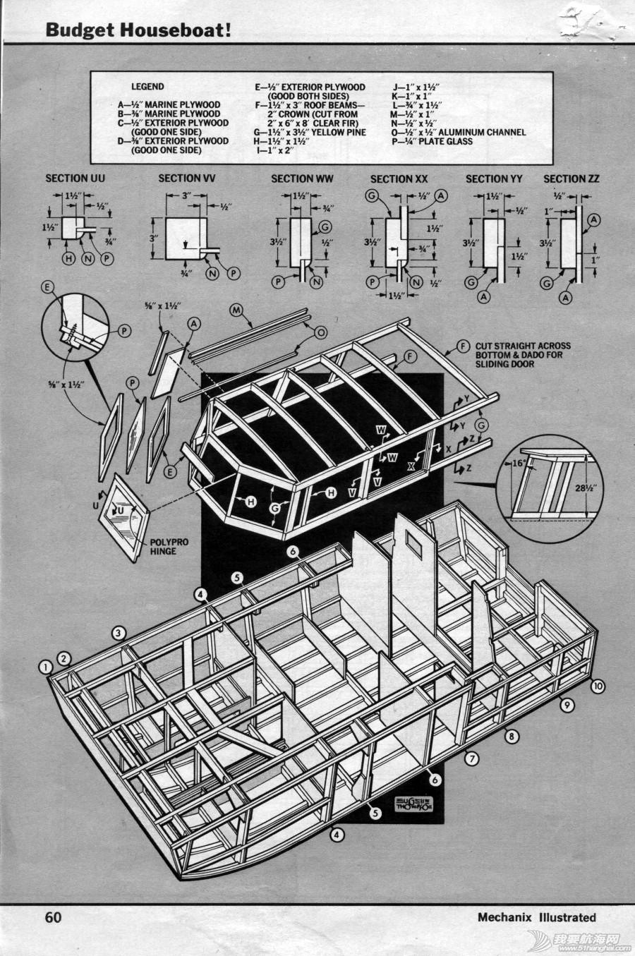 家庭游艇设计方案 boat5.jpg