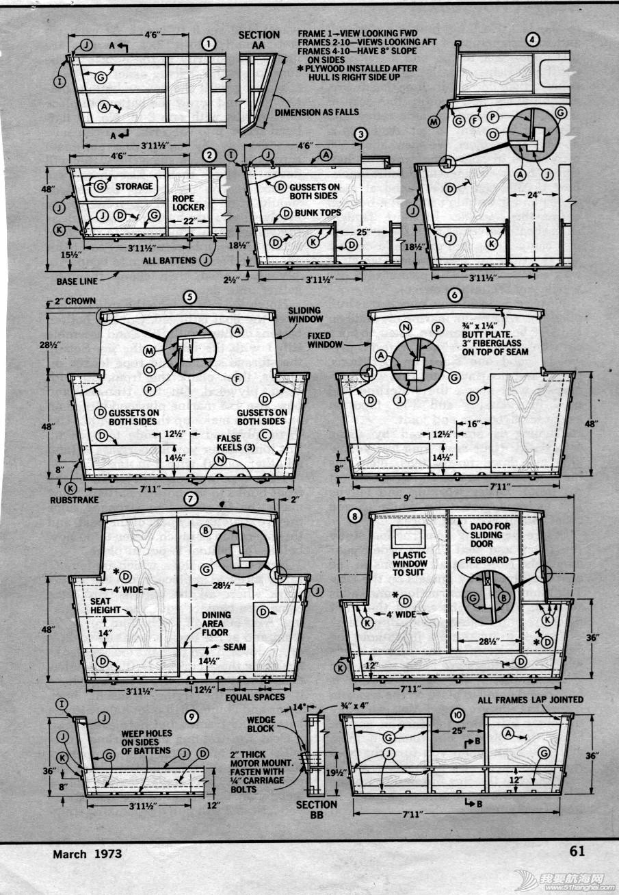 家庭游艇设计方案 boat6.jpg