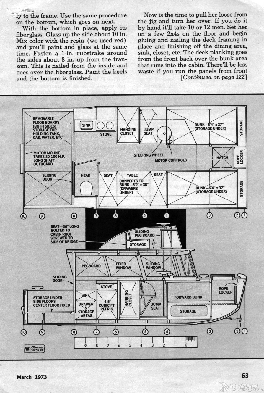 家庭游艇设计方案 boat8.jpg