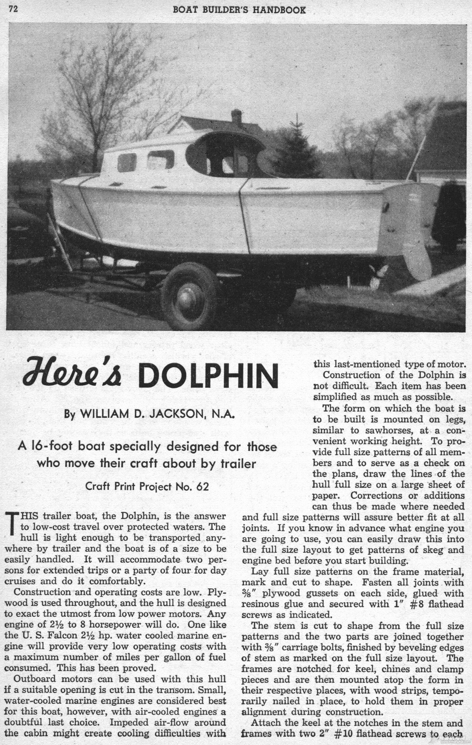 巡逻艇 警察巡逻艇的设计方案 Dolphin1.jpg